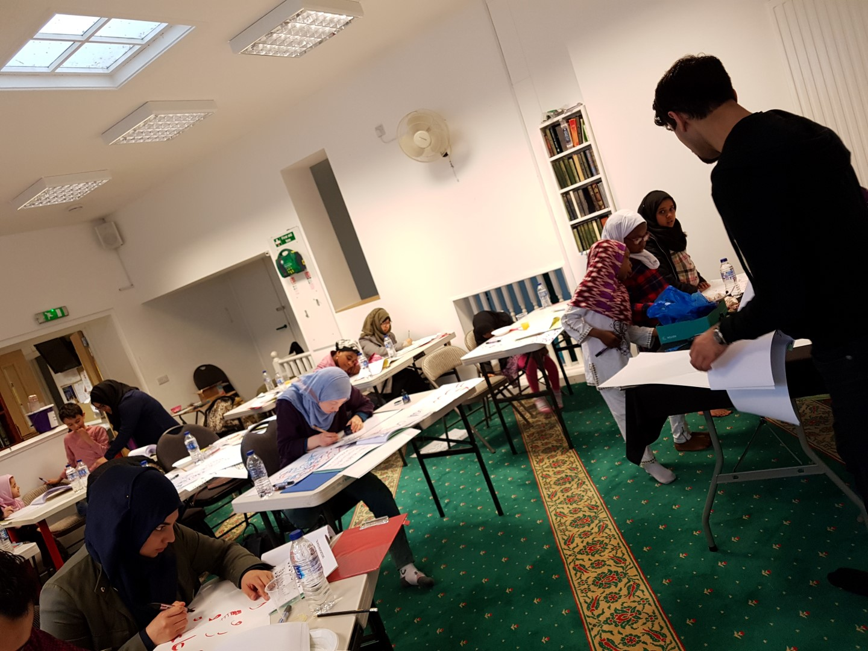 Al Noor School Workshop Azim Rehmat Din Azim Rehmat Din
